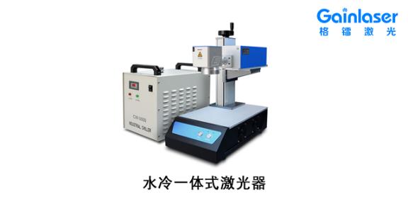 气体激光器公司 诚信服务 深圳市格镭激光科技供应