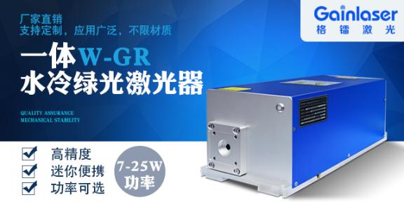 山东激光器生产商 和谐共赢 深圳市格镭激光科技供应