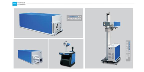 广州便捷式紫外激光打标机 贴心服务 深圳市格镭激光科技供应