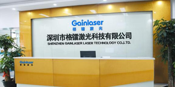 河南紫外激光打标机多少钱一台 抱诚守真 深圳市格镭激光科技供应