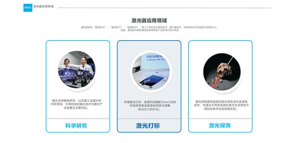广州紫外激光打标机优势 诚信服务 深圳市格镭激光科技供应