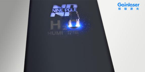 紫外激光打标机价格 诚信服务 深圳市格镭激光科技供应