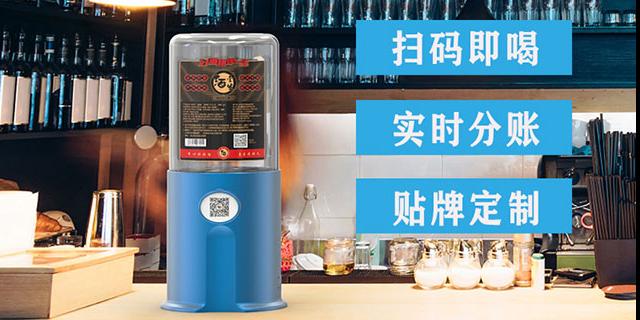 智能售酒机现在有哪些品牌「格林升科技供应」