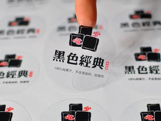 桂林市特产包装价格