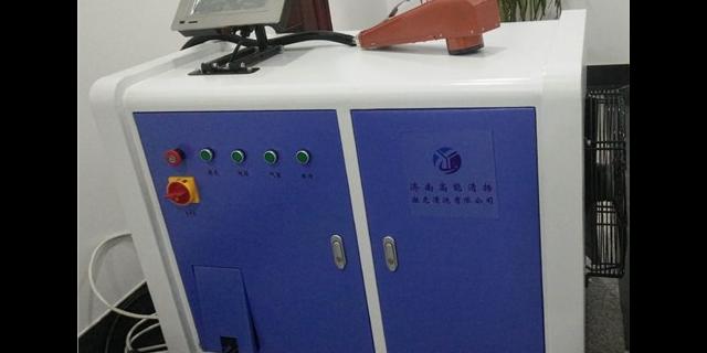 钢城区自动化激光清洗设备销售厂家,激光清洗设备