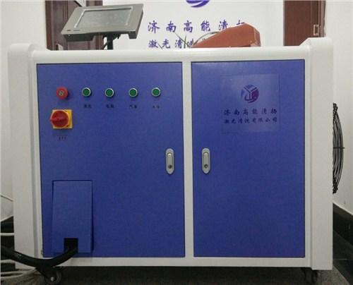市中区自动化激光清洗设备销售厂 高能清扬供