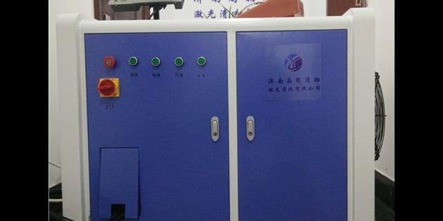 槐荫区智能激光清洗设备生产厂家 高能清扬供