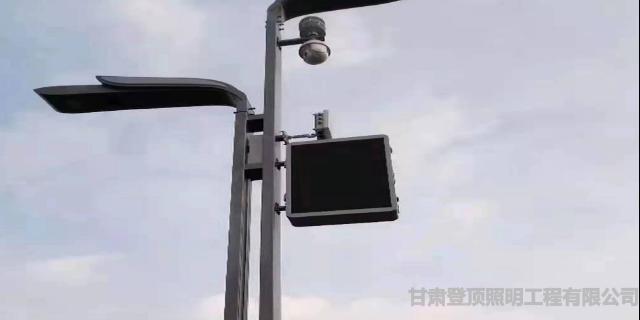 兰州太阳能路灯公司 甘肃登顶照明工程供应