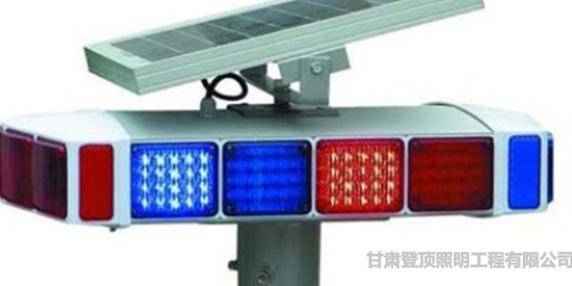 甘肃太阳能灯费用 甘肃登顶照明工程供应