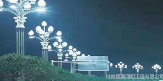 兰州市庭院灯生产厂家 甘肃登顶照明工程供应