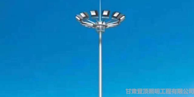 兰州投光灯批发价格 甘肃登顶照明工程供应