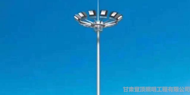 甘肃F型标志杆销售点 甘肃登顶照明工程供应