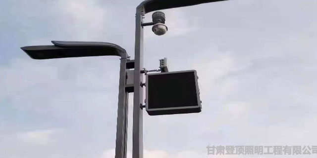 蘭州新區路燈多少錢一套 甘肅登頂照明工程供應
