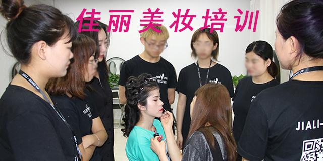 安宁区化妆摄影培训 甘肃佳丽共创职业培训学校供应
