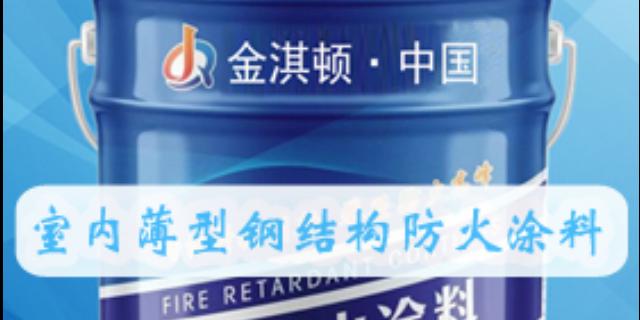 西峰区防火涂料哪家好「甘肃金陇嘉涂料供应」