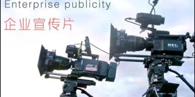玉树宣传片制作方案,宣传片