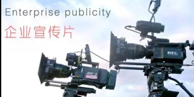 西寧黨建宣傳片純音樂