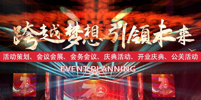 寧夏黨建宣傳片大全視頻