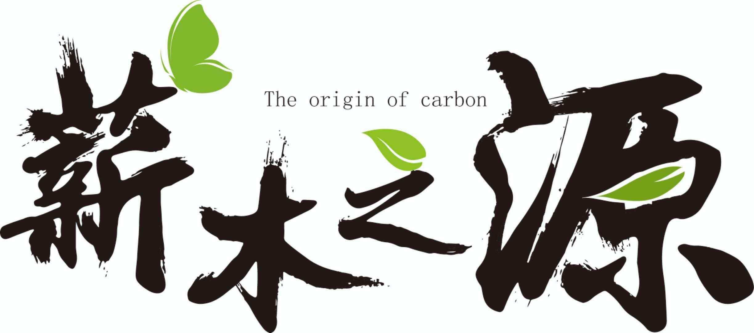 西藏工业木炭多少钱 诚信互利 兰州晓龙能源科技供应