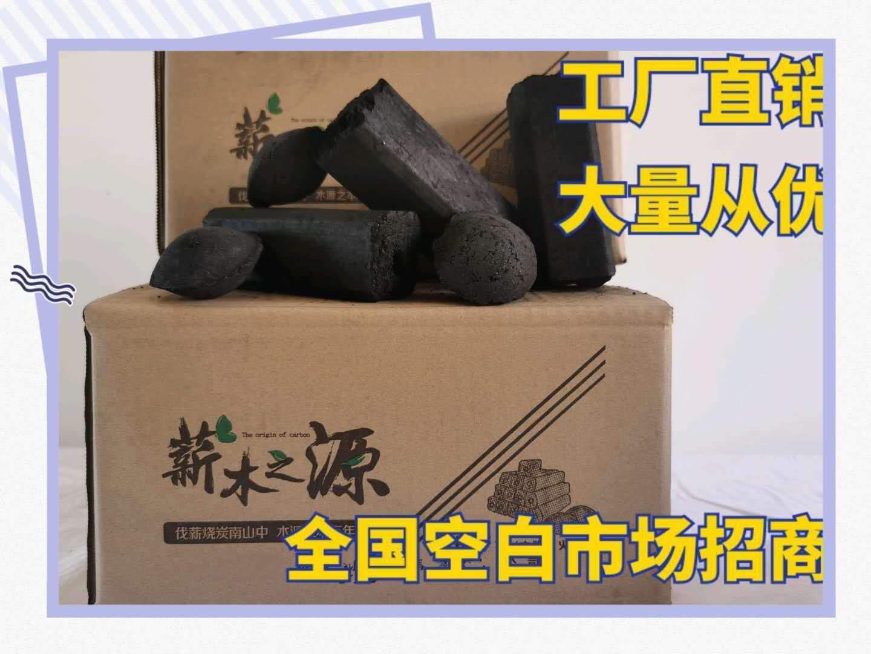 新疆机制炭 客户至上 兰州晓龙能源科技供应