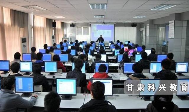 甘肃哪所培训计算机艺术设计专业学费低 甘肃科兴职业培训学校供应