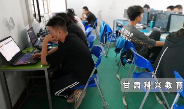 甘肃计算机应用专业学费是多少 甘肃科兴职业培训学校供应