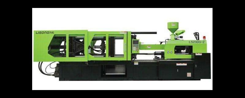 甘肃机械搅拌式注塑机供应商 值得信赖 甘肃诺千金精密机械设备供应