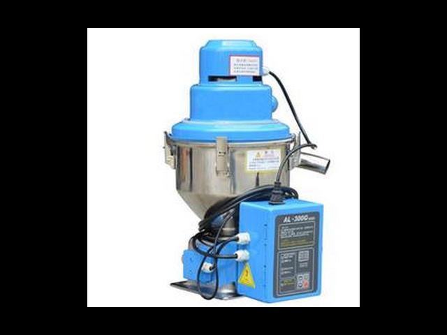 陇南塑料上料机价位 值得信赖 甘肃诺千金精密机械设备供应