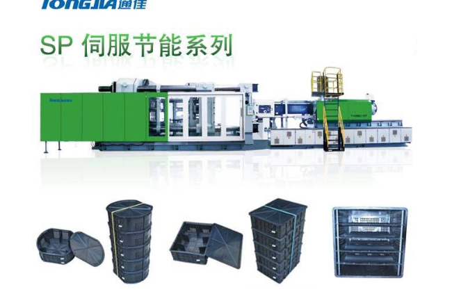 西安ZG460果筐注塑机哪家好 值得信赖 甘肃诺千金精密机械设备供应