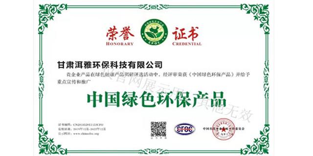 江西固体废弃物处理设备厂家 甘肃洱雅环保科技供应