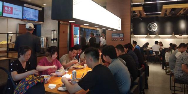 甘肃松鼠家牛肉面榆中有没有加盟店 甘肃松鼠家餐饮服务管理供应