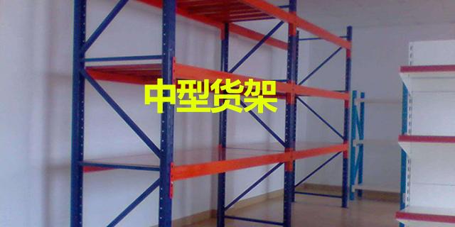 庆阳钢木货架哪个品牌好 甘肃三阳仓储设备供应