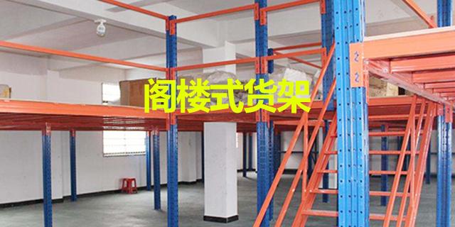 定西重型货架制造厂家 甘肃三阳仓储设备供应