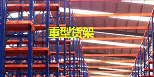 陕西中型货架定做 甘肃三阳仓储设备供应