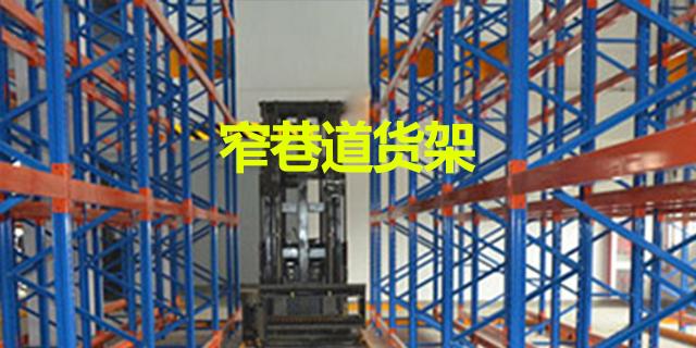 甘肅倉庫貨架設計定做廠家,貨架
