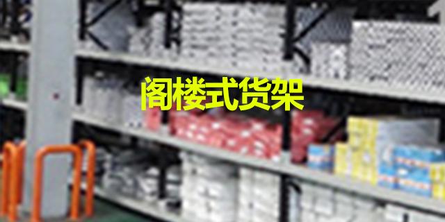 庆阳窄巷式货架厂家电话 甘肃三阳仓储设备供应