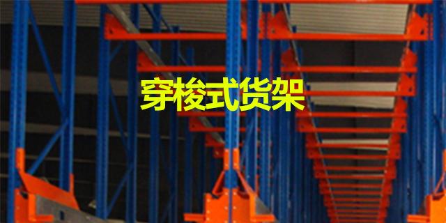 臨夏閣樓貨架哪家便宜「甘肅三陽倉儲設備供應」