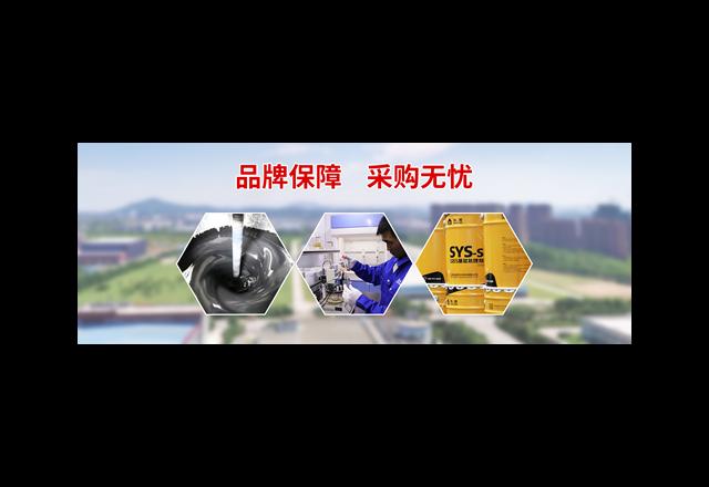 陕西FYT-I道桥**防水涂料 甘肃淞源防水供应 甘肃淞源防水供应