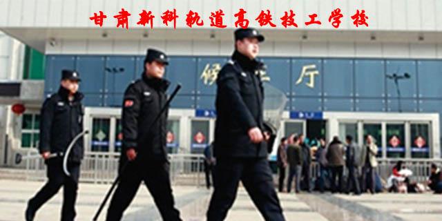 甘肃铁路专业院校具体地址 甘肃新科轨道高铁技工学校供应