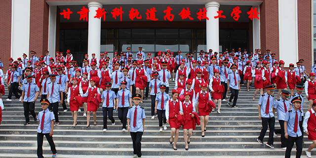 白银铁路运营服务专业学校联系人 甘肃新科轨道高铁技工学校供应