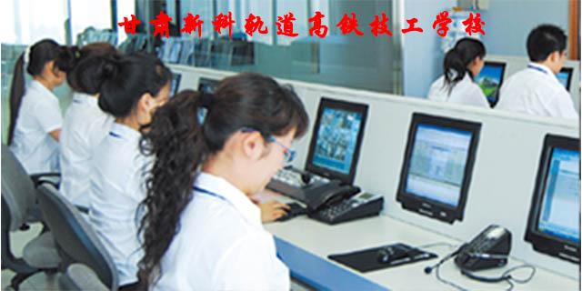 张掖铁路专业学院具体地址 甘肃新科轨道高铁技工学校供应
