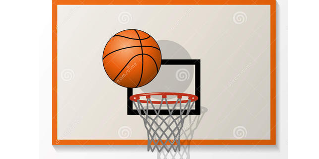 金昌实用篮球价格「甘肃湘南体育用品供应」