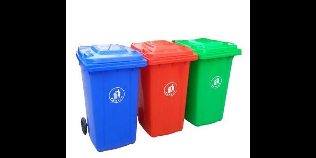 综合垃圾桶销售电话「甘肃湘南体育用品供应」