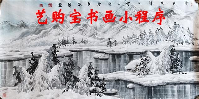 中國名人書畫網站,書畫