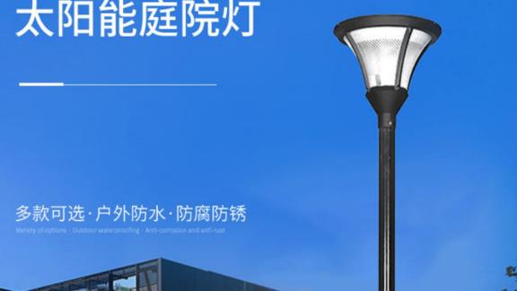 臨夏鄉村太陽能路燈價位 誠信服務「蘭州宇瑆照明科技供應」