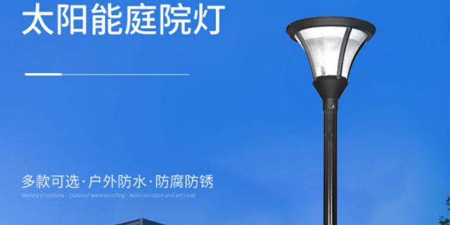 白銀家用太陽能庭院燈哪家好 誠信經營「蘭州宇瑆照明科技供應」