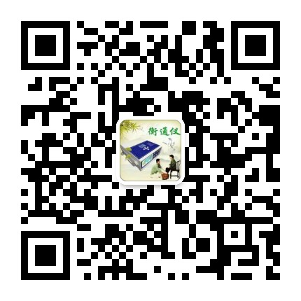 广州稳达科技有限公司