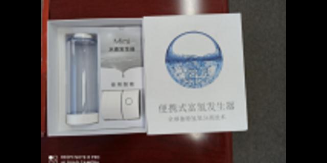 百色富氢水杯是如何生产的 诚信服务 广州稳达科技供应
