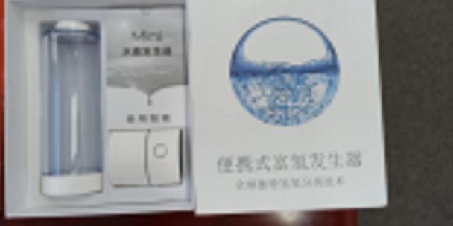 湛江富氢水杯 服务为先 广州稳达科技供应