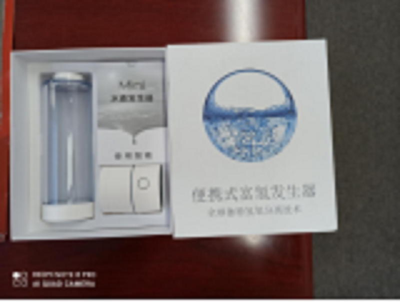 梧州富氢水杯价格便宜吗 和谐共赢 广州稳达科技供应